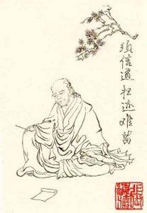 Akayama%20Shirobei