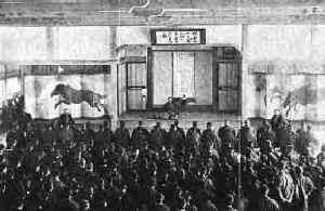 1900 г. Дзигоро Кано читает лекции в Кодокан