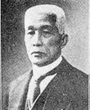 Есиаки Ямасита