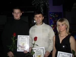 Гойдов М.,Новицкий И. и Карпова М