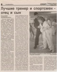 11___07.01.2003 г.