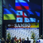 sambo (1)